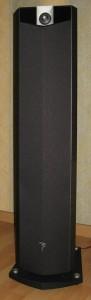 Focal Chorus 816v speaker